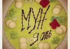 Boulangerie-Pâtisserie DAEGHSELS - Tamines - Gâteau d'anniversaire
